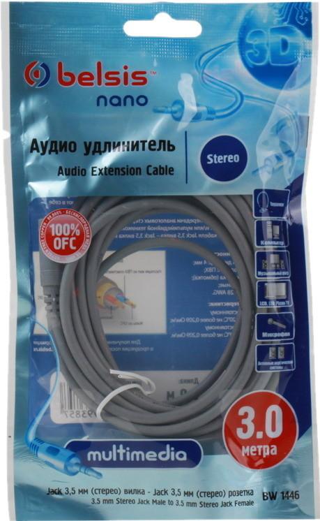 Мультимедийный аудио кабель Belsis BW1446 SotMarket.ru 590.000