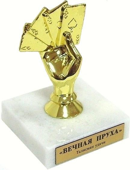 Кубок Эврика Вечная пруха 92004 SotMarket.ru 400.000