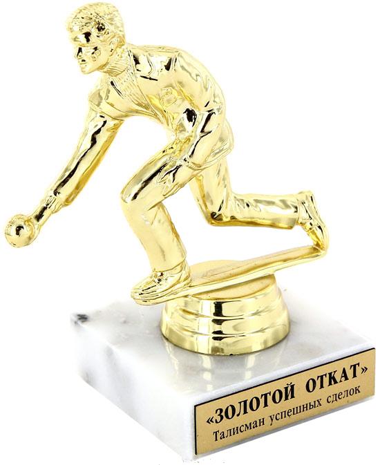 Кубок Эврика Золотой откат 92006 SotMarket.ru 1140.000
