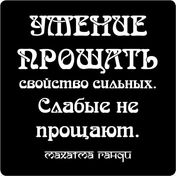 Магнит Эврика Цитата великих людей 33 94028 SotMarket.ru 380.000