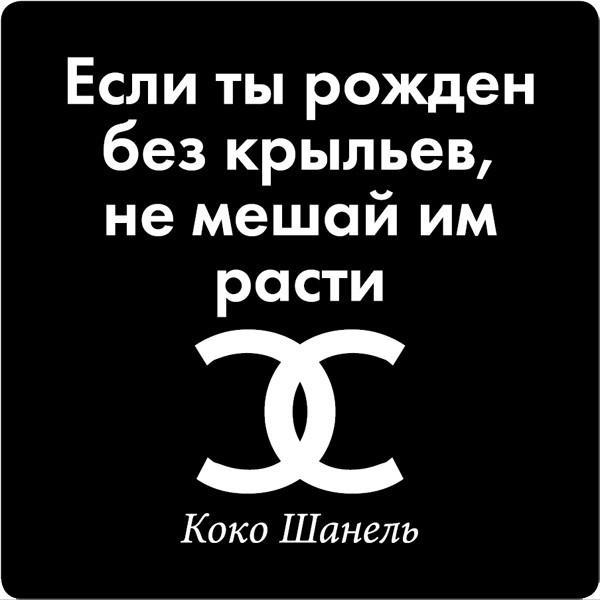 Магнит Эврика Цитата великих людей 37 94032 SotMarket.ru 120.000