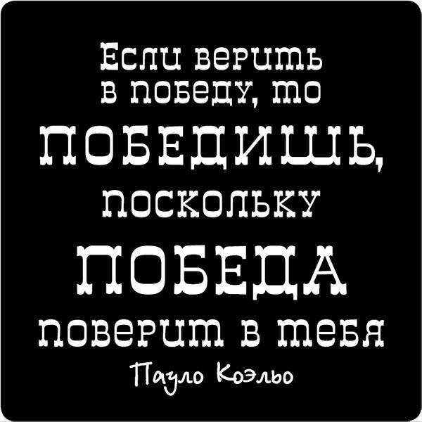 Магнит Эврика Цитата великих людей 38 94033 SotMarket.ru 120.000