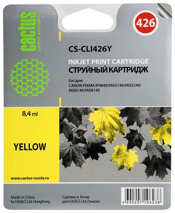 CACTUS CS-CLI426Y SotMarket.ru 260.000