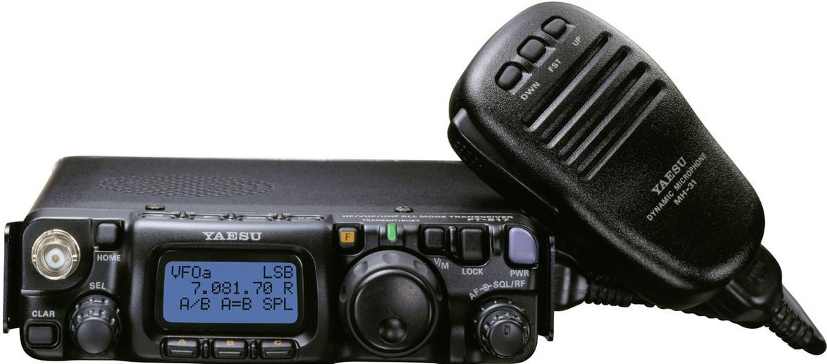 Yaesu FT-817ND SotMarket.ru 25568.000