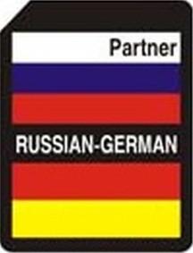 SD карта для Ectaco Partner ER-900 рус.-немецкий SotMarket.ru 1200.000
