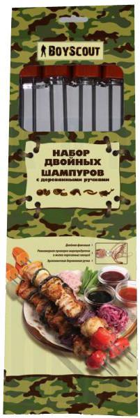 Шампура Boyscout 37871 SotMarket.ru 220.000