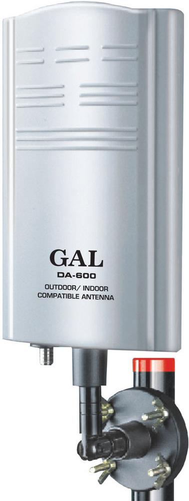 Телевизионная антенна GAL DA-600 SotMarket.ru 1350.000