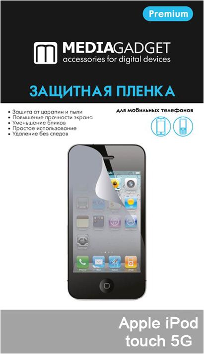 Защитная пленка для Apple iPod touch 5G Media Gadget Premium SotMarket.ru 140.000