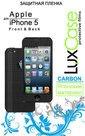 Защитная пленка для Apple iPhone 5 LuxCase Карбон Front&Back SotMarket.ru 270.000
