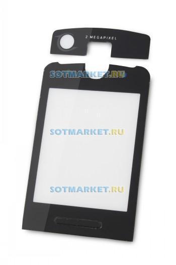 Защитное стекло дисплея для Motorola RIZR Z3 SotMarket.ru 110.000