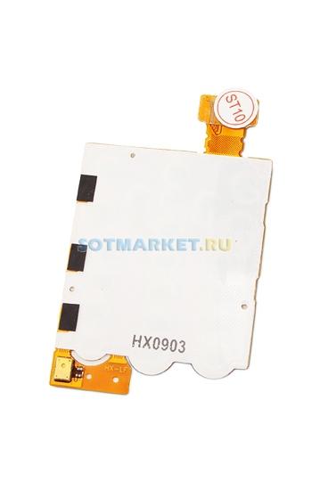 Подложка клавиатуры для Nokia 6500 Classic SotMarket.ru 550.000