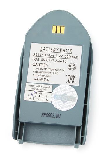Аккумулятор для Ericsson A3618