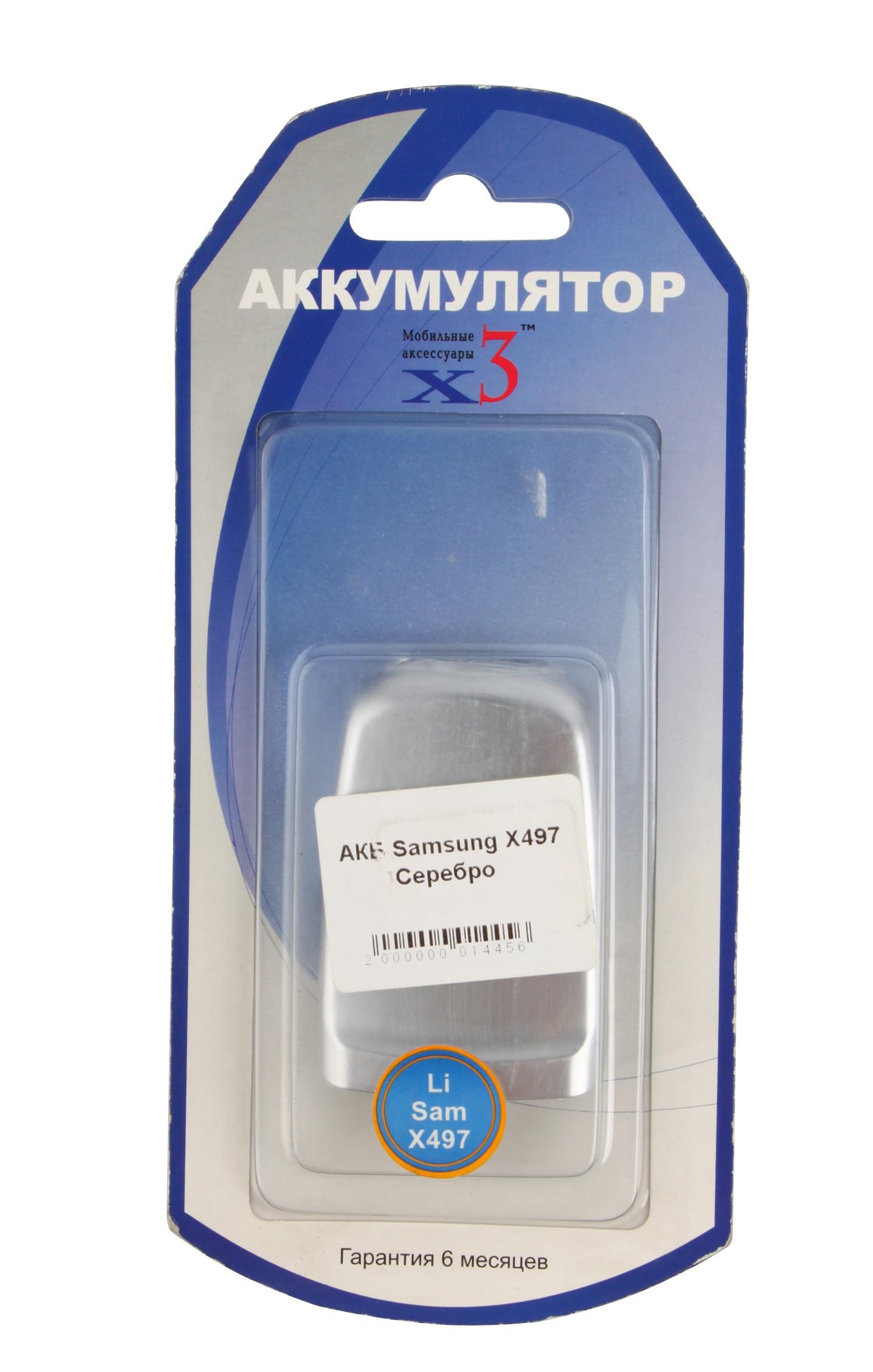 Аккумуляторы для сотовых телефонов Samsung  купить