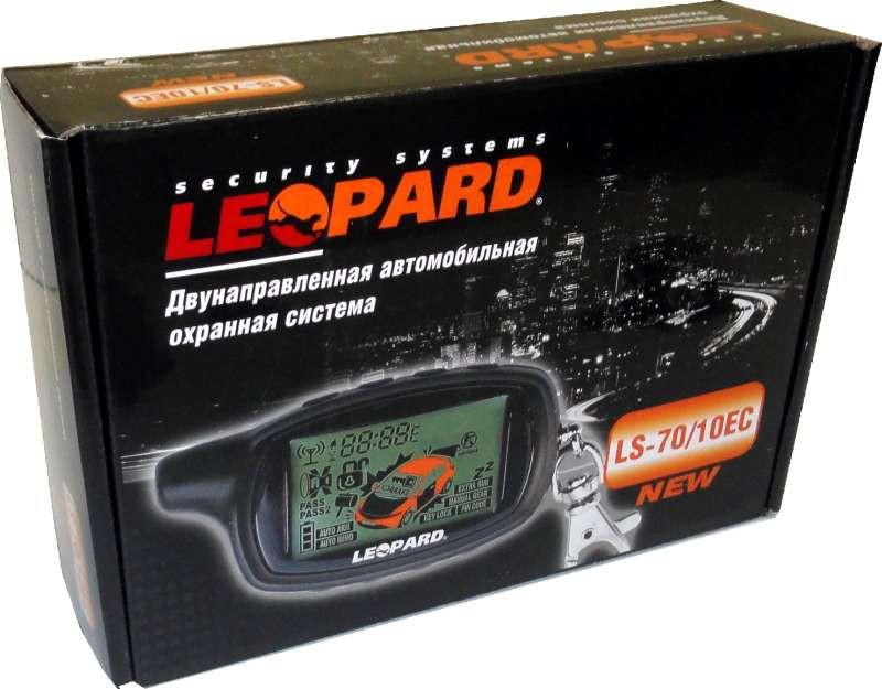LEOPARD LS 70/10 NEW Leopard LS 70/10 EC new - надежная автосигнализация по доступной цене!