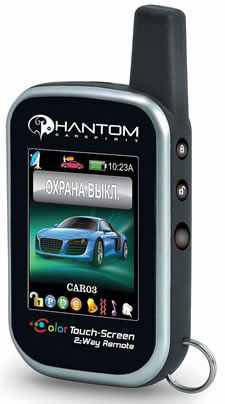 Технические характеристики автосигнализации Phantom Page Light в самом популярном каталоге товаров в Беларуси...