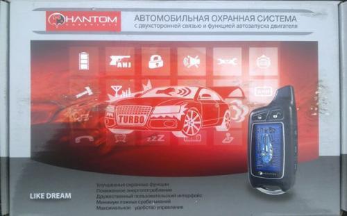 4390. Авто сигнализация с пуском мотора Phantom Like Dream.  Авто-сигнализация с брелоком 2-сторонней связи с...