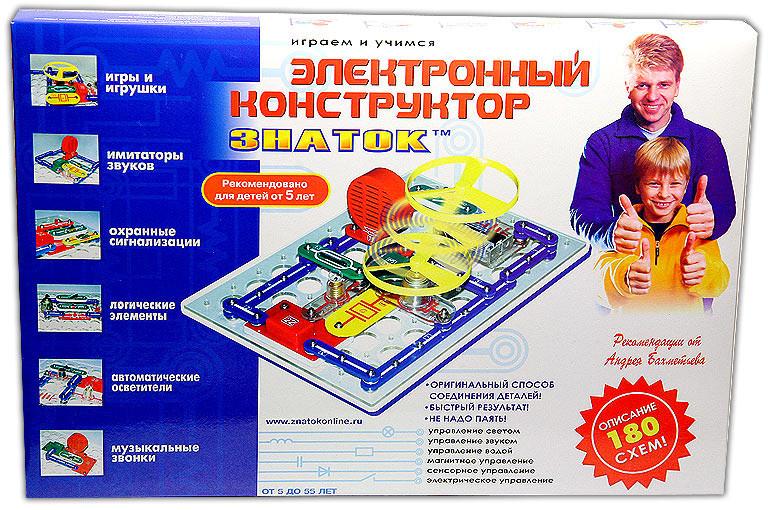 """,""tele.radiushost.ru"