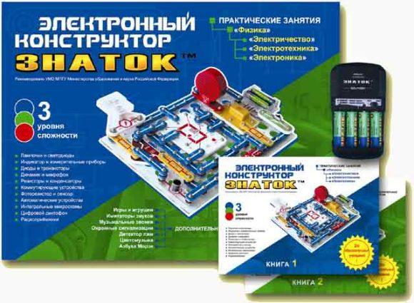 Конструктор Знаток Электронный для школы - это набор электронных блоков и соединений, позволяющий конструировать...