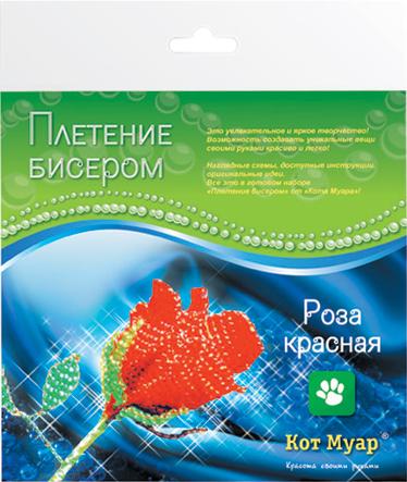Набор 0 Бижутерия Набор 20003с пб плетение бисером/роза красная кот муар (833239) .