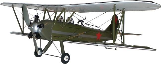"""от лат. bis  """"дважды """" и planum  """"плоскость """") - аэродинамическая схема самолёта, характеризуящаяся двумя несущими..."""