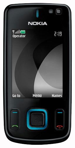 Купить Сотовый телефон Nokia 6600 slide.