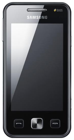 Сотовый телефон SAMSUNG C6712 Star II black. поддержка двух SIM-карт...