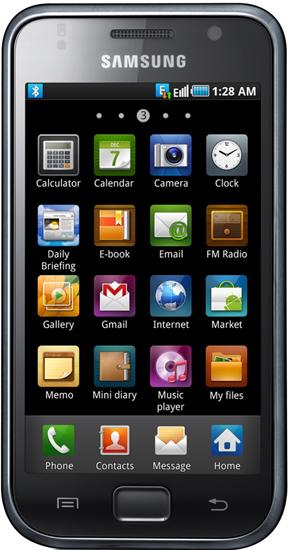 Купить Сотовый телефон Samsung i9000 Galaxy S 16GB.