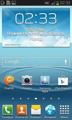 эмулятор android » Инфопортал PSPinfo.RU - тут знают все о ...