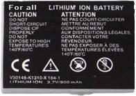 Аккумулятор для Maxon 3204
