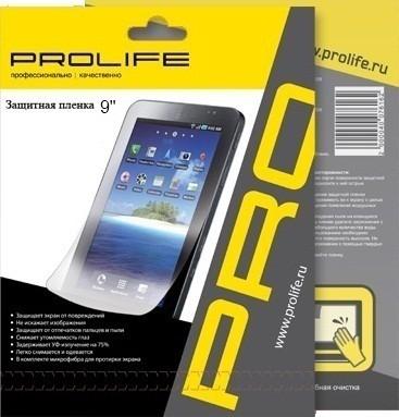 Защитная пленка Prolife PRO 5'' универсальная против отпечатков пальцев.