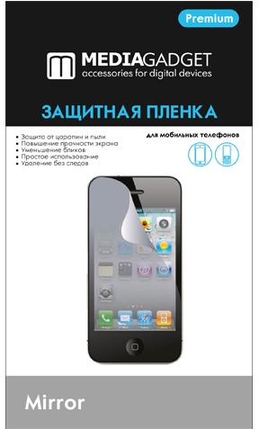 Защитная пленка для HTC Desire HD Media Gadget Premium зеркальная