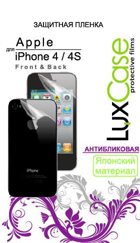 Параметры Защитной пленки для Apple iPhone 4 LuxCase Front&Back Антибликовой...
