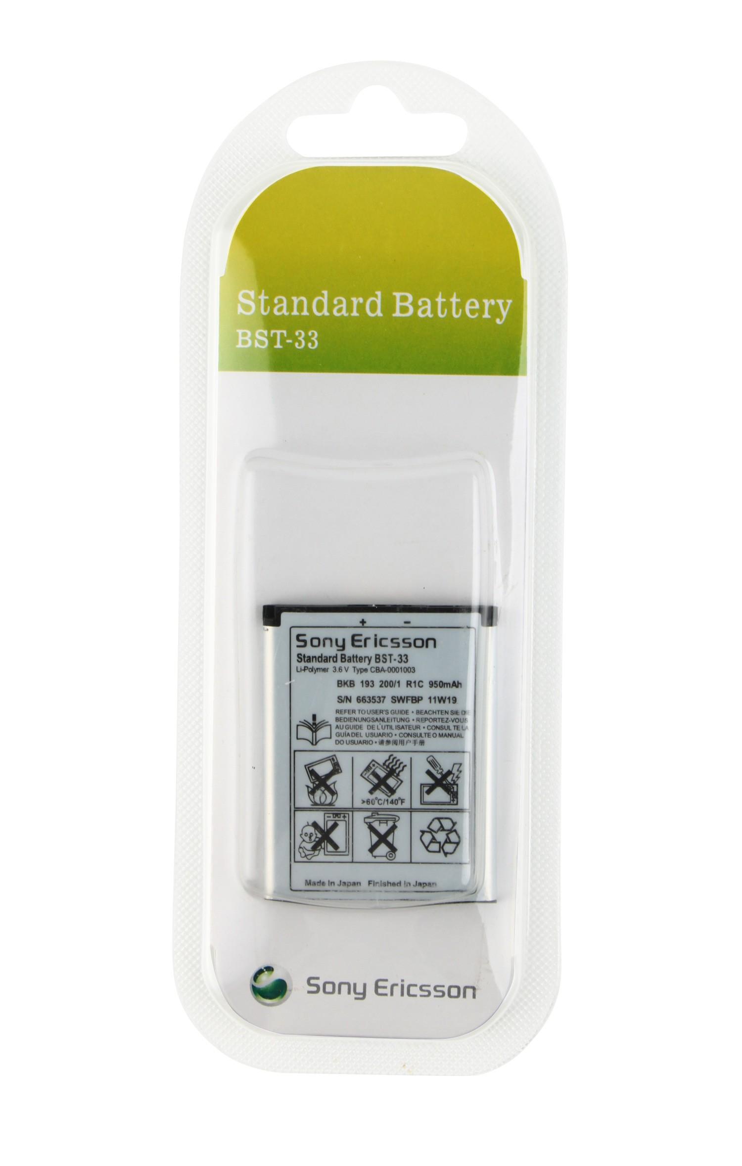 Аккумулятор для Sony Ericsson W960i BST-33 ORIGINAL.
