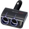 фото Разветвитель на 2 гнезда + USB Seiko EM-65