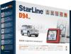 фото StarLine D94 2CAN GSM/GPS 2Slave T2.0