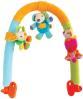 фото Gulliver Дуга с развивающими игрушками 167788
