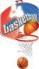 фото Баскетбольное кольцо DOLU 6080