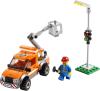 фото Конструктор LEGO City Легкий автомобиль техпомощи 60054
