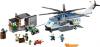 фото Конструктор LEGO City Вертолетный патруль 60046