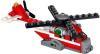 фото Конструктор LEGO Creator Вертолет Красный гром 31013