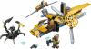 фото Конструктор LEGO Legends Of Chima Двухроторный вертолет Лавертуса 70129