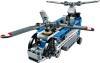 фото Конструктор LEGO Technic Двухроторный вертолет 42020