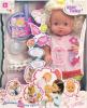 фото Кукла Baby Toby с аксессуарами 625146