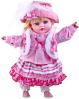 фото Кукла Mary Poppins Света 46 см 451081