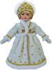 фото Кукла Новогодняя сказка Снегурочка в золотом 30 см 971041