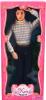 фото Кукла Shantou Gepai Браен 29 см 624711