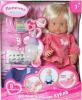 фото Кукла Shantou Gepai Лялечка 38 см 624432