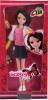 фото Кукла Sonya Rose Полина в одежде Casual R3031N