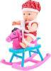 фото Кукла S+S Toys Пупс с качалкой EI66655R