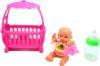 фото Кукла S+S Toys Пупс с кроваткой и бутылочкой EI43498R